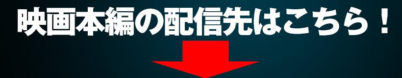 haishinsaki